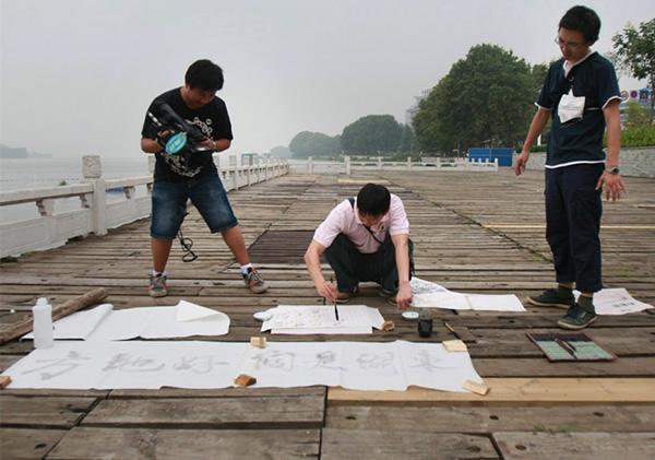 9旁观者也用东湖水动手写了一幅